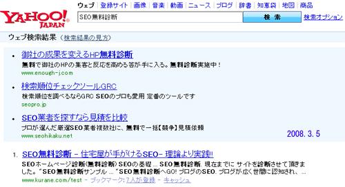 2008.3.5.jpg