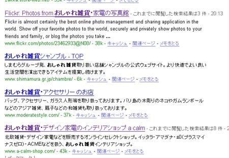 flice_kensaku.jpg