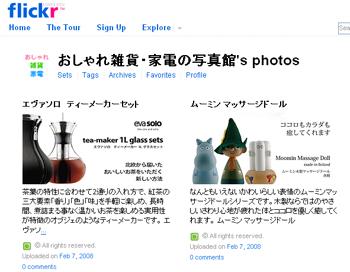 flicr.jpg