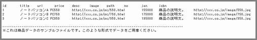 yahoo_syouhinkensaku.jpg