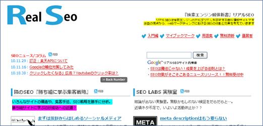 meta-marker.jpg