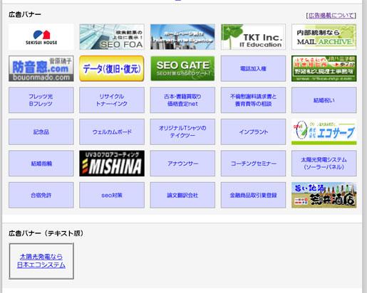 shikama2.jpg