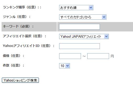 yahoo-ranking.jpg