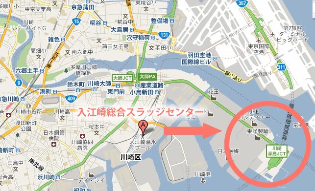 川崎市では、676トンの焼却灰が保管されているが、浮島(埋め立て地)へ海上輸送用のコンテナ