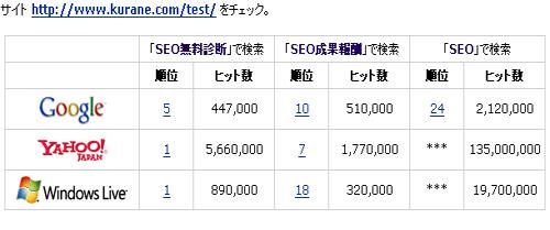 00055.jpg
