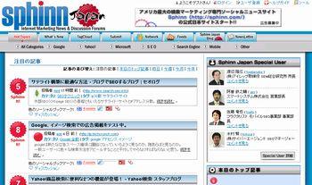20081010sphinn.jpg