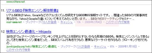 20092.4seo-rank.jpg