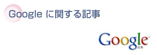 Yahoo-seo.jpg
