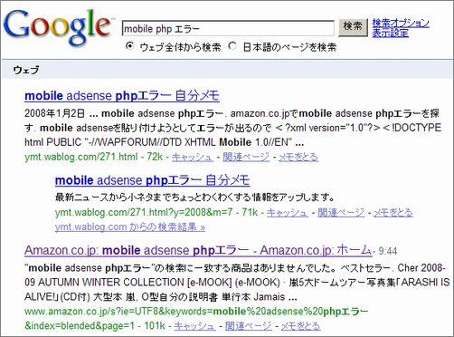 amazon-google.jpg