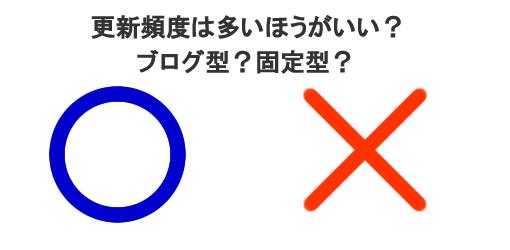 blog-fix.jpg