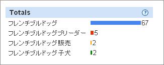 f-breeder04.jpg