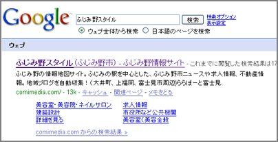 f-style_linklist3.jpg