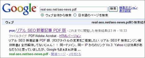 g-pdf.jpg