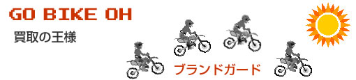 go-bike-oh.jpg
