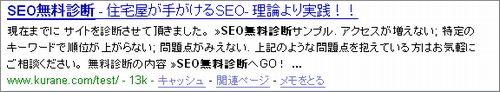 googlr2.26.jpg