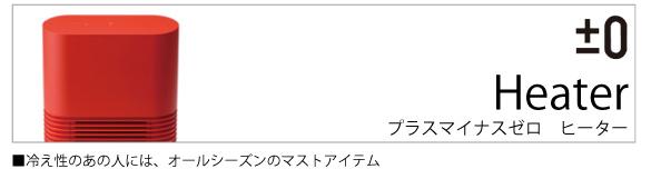 howaitode_19.jpg