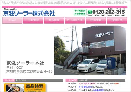keiji01.jpg