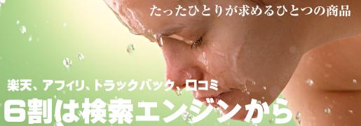 kenko-com-image.jpg