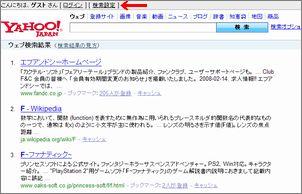 kensaku_settei.jpg