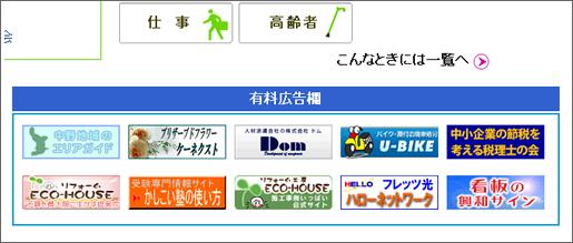 kuyakusyo-link.jpg