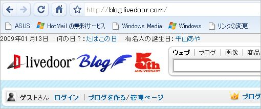 livedoor-header.jpg