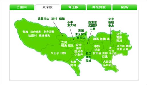 map-seo.jpg
