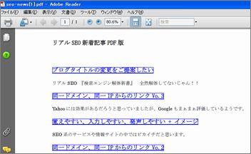pdf-seo.jpg