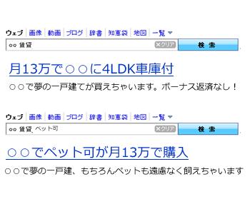 ppc-next.jpg