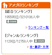 ranking-rakugo.jpg