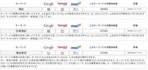 seo-tools1024.jpg