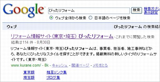 site-link.jpg