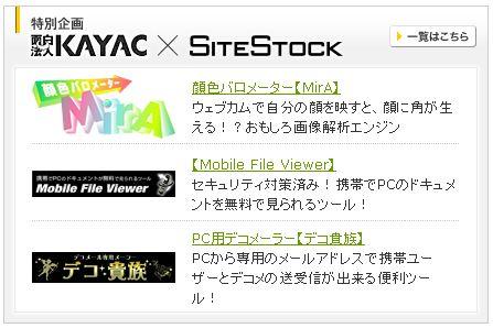 sitestuck.jpg