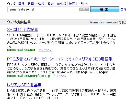 title002.jpg