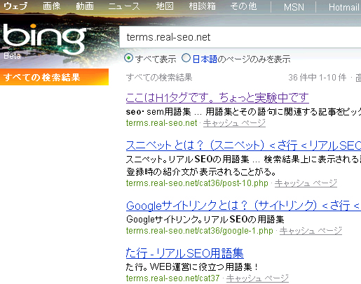 title003.jpg