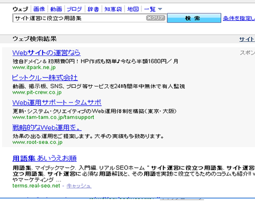 title004.jpg