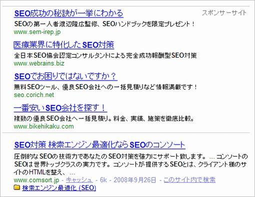 yahoo-kensaku.jpg
